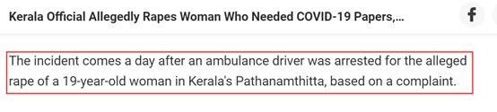 (截图来自印度新德里电视台网站的报道)