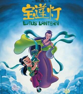 长春电影节展映上海美影厂经典动画 受年轻影迷追捧