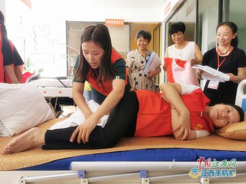 南丰:开展老年护理人员培训 提高老年护