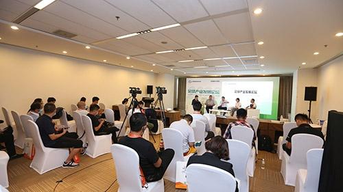 2020年服贸会足球产业发展论坛在京举行