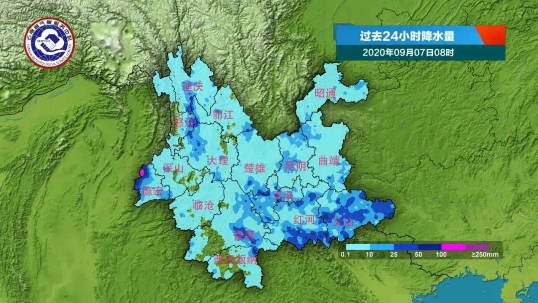 【主播说天气】一场秋雨一场寒!白露过后,云南这些地方降水还将持续