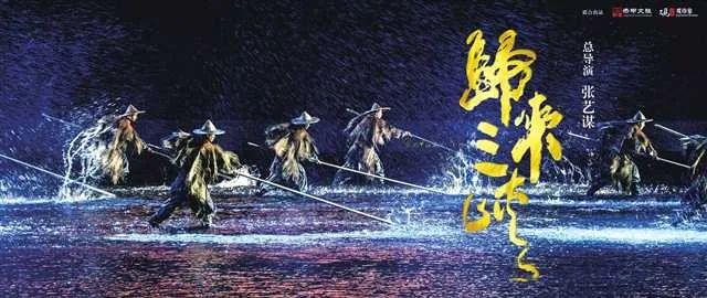 《返来三峡》大型诗词实景演艺图:奉节县委宣传部