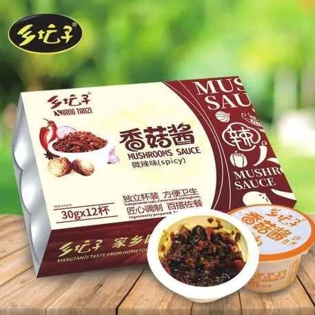 (坛子乡系菜)泡列产物。图:奉节县委宣传部