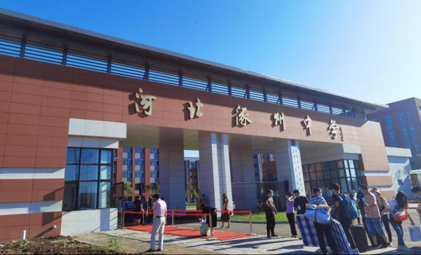 河北涿州职业教育园项目正式投入使用