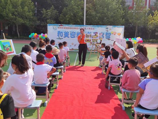 """管城区朗庄小学:让""""美丽教育""""从""""新"""""""