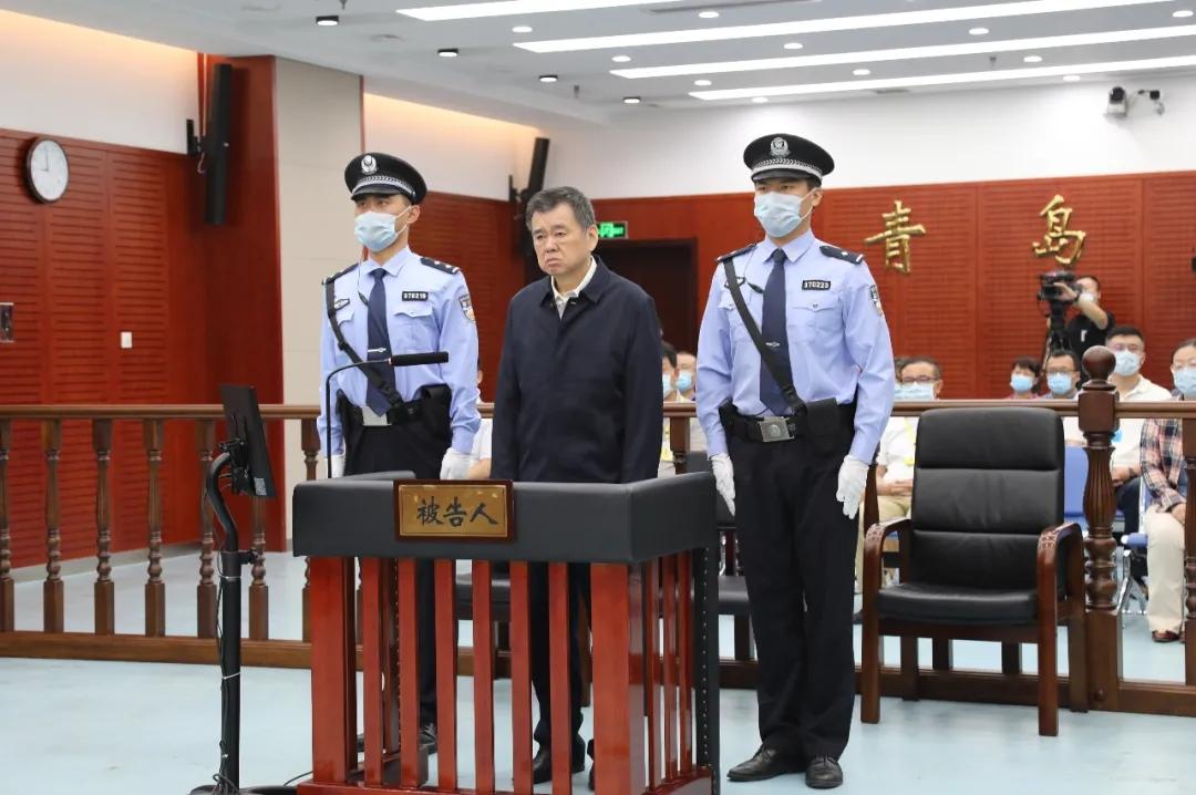 河南副省长徐光受审,当庭认罪、悔罪图片