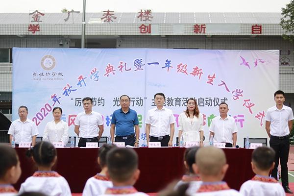 """萍乡泸西县张家广场:唱出惠农之歌 倡导节约到"""""""