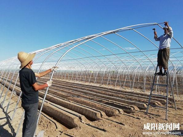 兴平富寨现代农业生态旅游示范园区动员