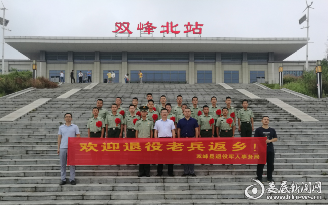 <strong>双峰县退休武士事务局热情接待2020年退休</strong>