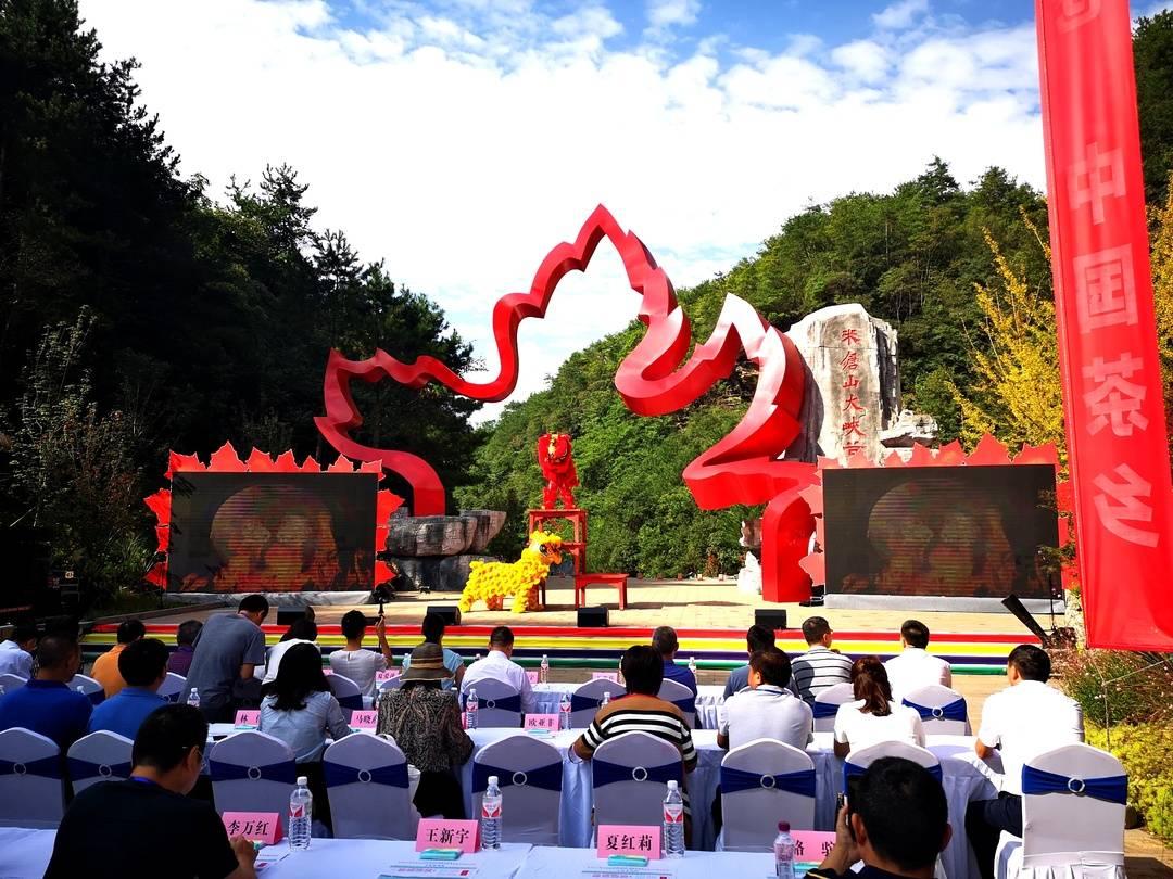 <strong>四川广元米仓山大峡谷旅游景区开业迎宾</strong>