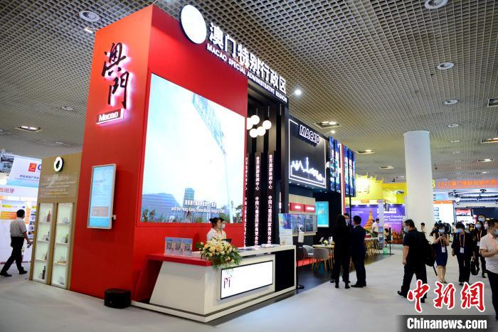 """2020厦洽会启幕 线上同步举行""""云上投洽会""""图片"""