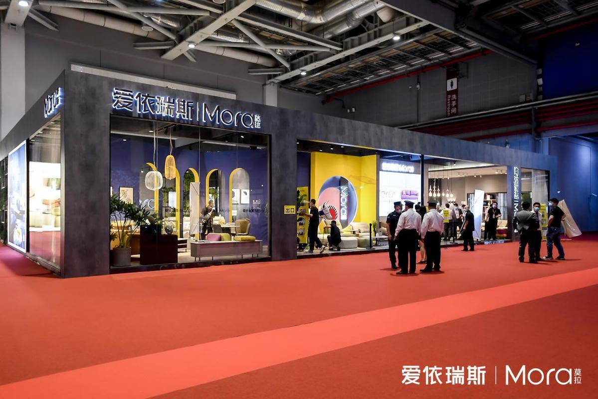 爱瑞斯软件之家将莫拉的新产品带到上海国际家具展