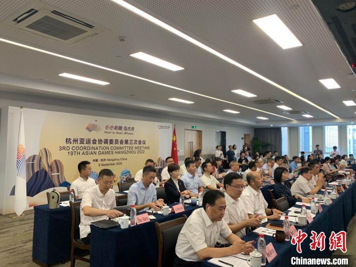 杭州亚运会亚运村计划于2021年底竣工图片