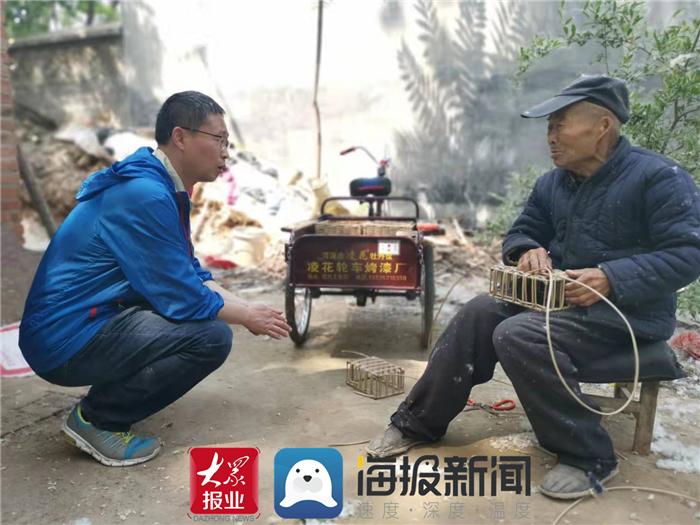 曹县泥脊街:分行率先脱贫