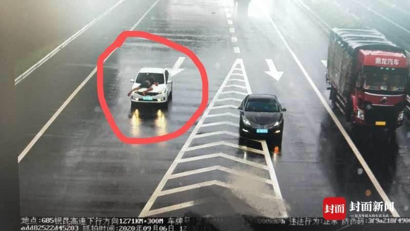 """封面底稿丨""""小车高速顶人飞驰""""三人被拘 视频拍摄者:被顶那人是我前夫,开车的是专车司机"""