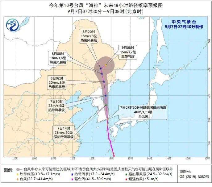 """台风""""三连击""""后 吉林延边种植户:玉米还好 水稻倒伏图片"""