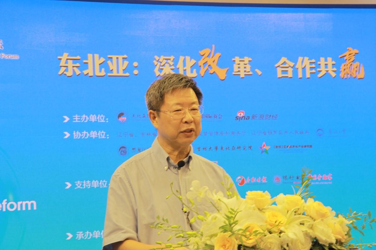 推进更高水平的东北全面振兴 2020东北亚经济论坛召开