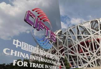 中国探索建立知识产权纠纷多元化解决机制