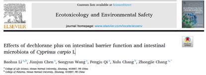 论文解读:得克隆对鲤鱼肠道屏障功能和肠道菌群的影响