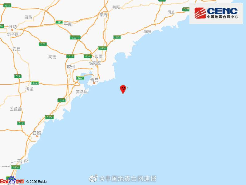 山东青岛市崂山区海域发生3.0级地震