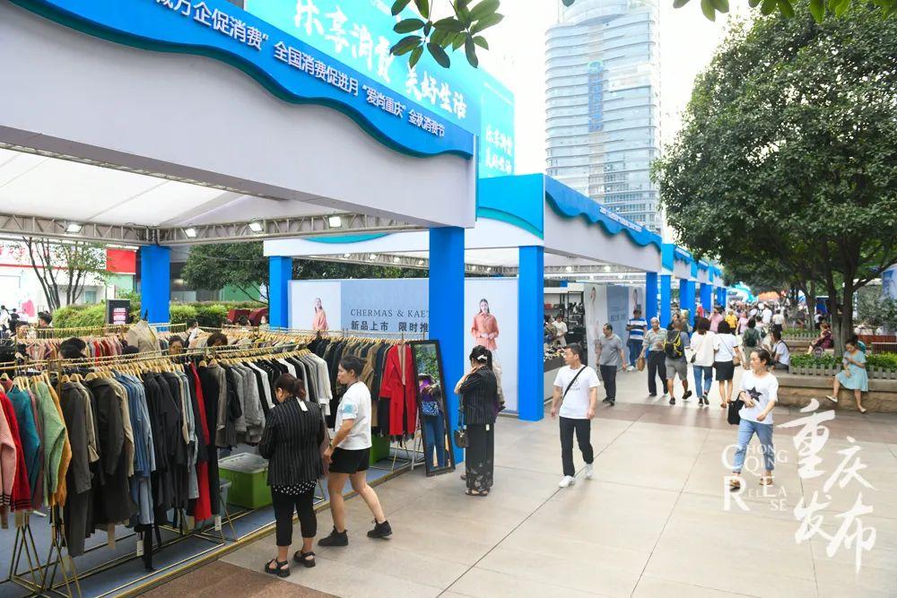 市民在观音桥步行街选购衣饰、皮包等。邹乐 摄