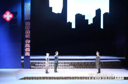 博兴原创吕剧大戏《连心锁》在滨州保利大剧院上演
