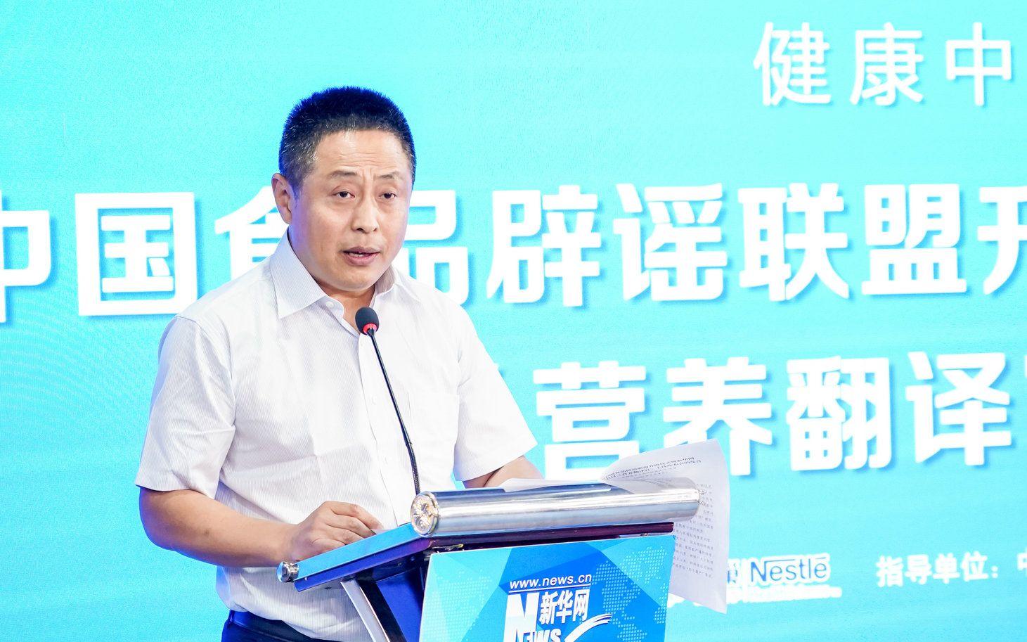 特殊食品安全监管司陈健:非注册备案的特殊食品虚假宣传严重
