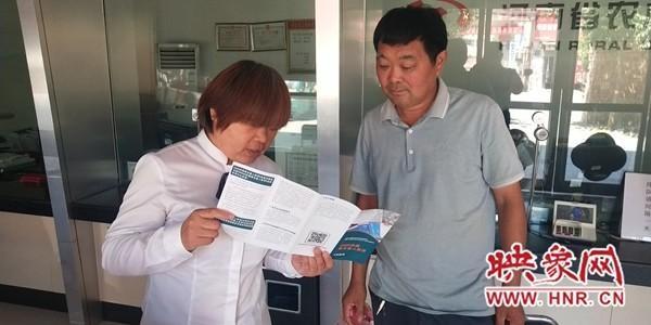 <b>商水农村商业银行淑庄支行努力开展人民币知识</b>