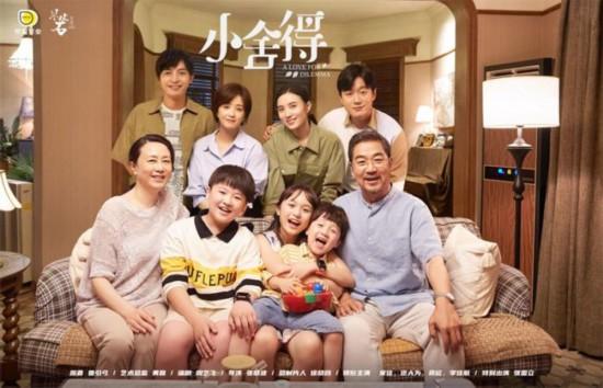 电视剧《小舍得》杀青导演张晓波谈创作初衷