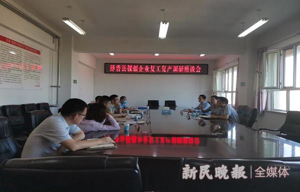 上海援疆泽普分指挥部协助企业复工复产扎实脱