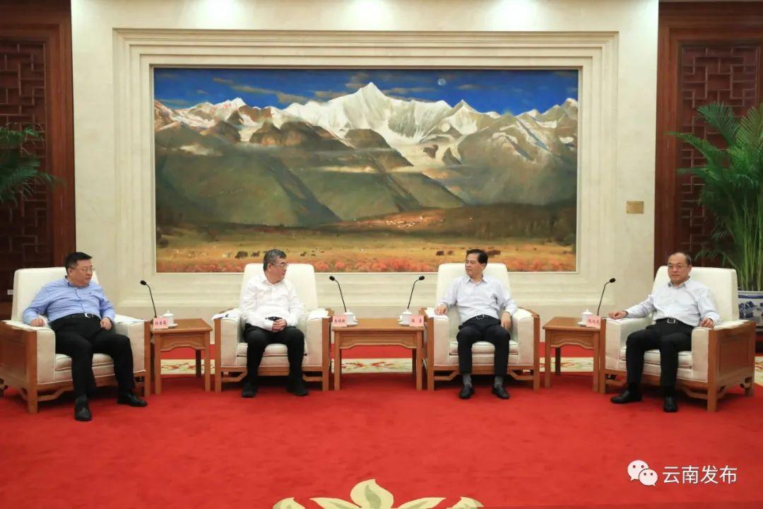 省政府与中信集团签署全面战略合作协议 陈豪阮成发朱鹤新共同见证签约图片