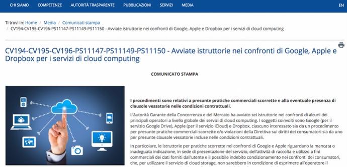 意大利反垄断机构对谷歌、苹果的云计算服务展开调查