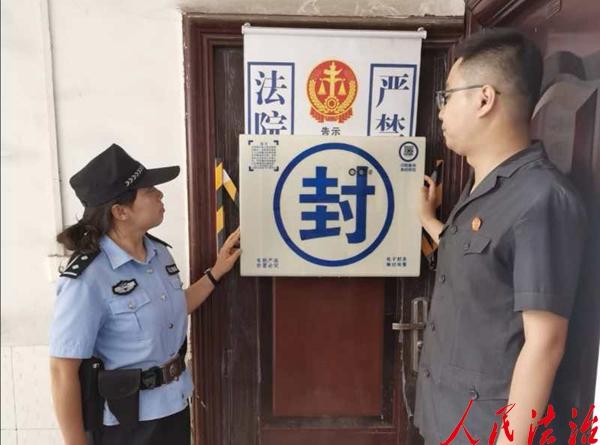 """四川筠连县法院智慧实施首个""""电子印章"""