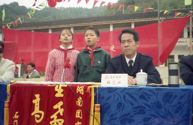 """昨日少年 今日栋梁——中国平安廿六年教育扶贫""""树人""""记"""