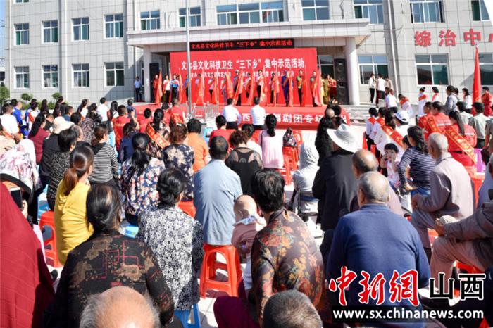 """2020年 文化、科技、卫生""""三农""""集中示"""