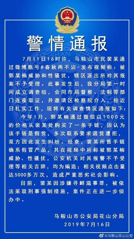 http://www.k2summit.cn/lvyouxiuxian/2903013.html