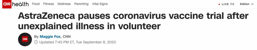 特朗普压宝的疫苗 突然暂停试验