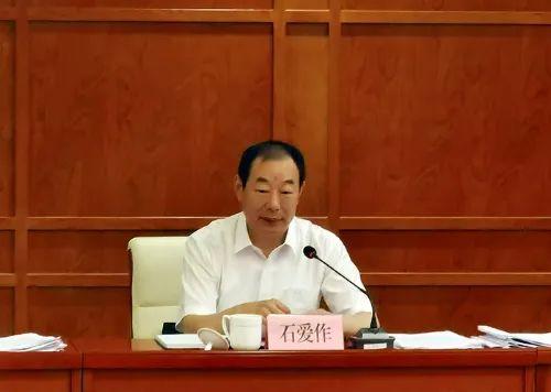 枣庄市长石爱作,已任山东省发改委副主任图片
