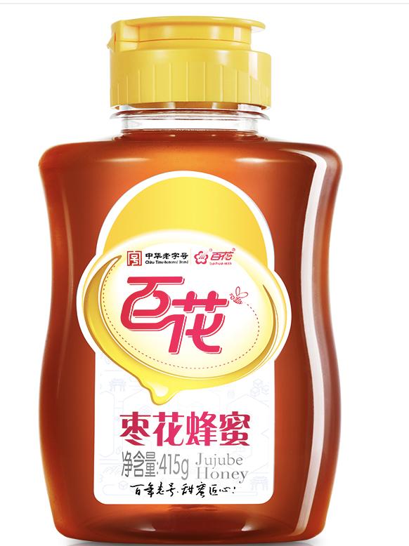 http://www.bjgjt.com/beijingxinwen/172880.html