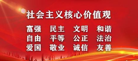 资助榆中县74名优秀学生