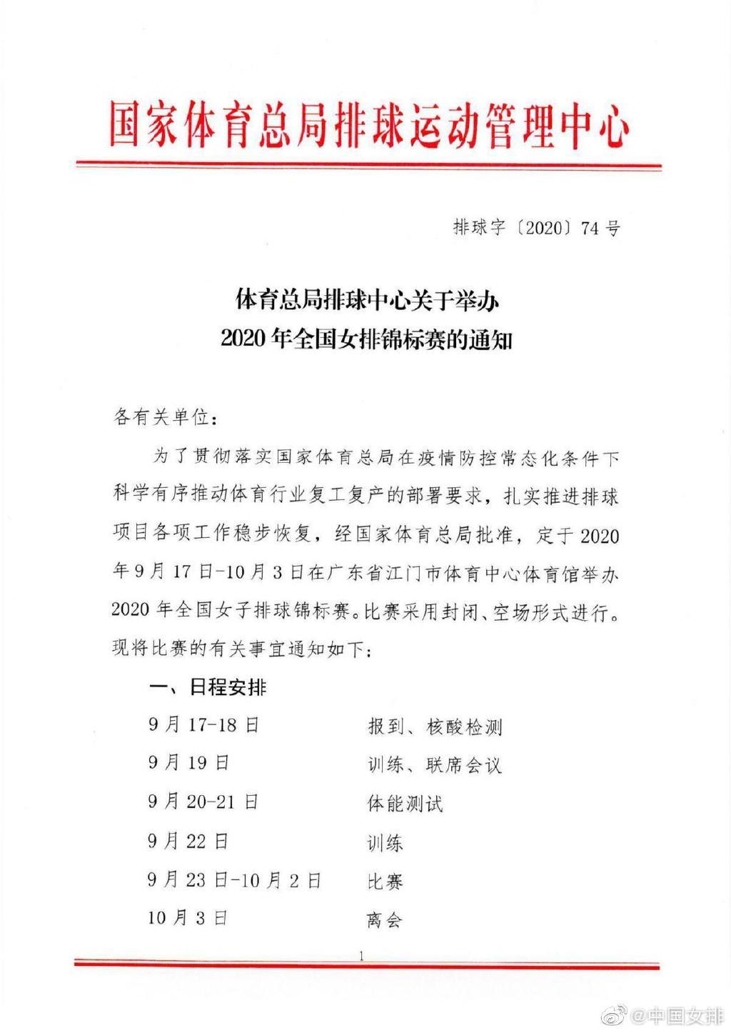http://www.21gdl.com/guangdongxinwen/358360.html