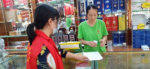 快三彩票下载:鄄城县商务局进超市进行病媒生物控制和杀灭