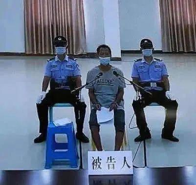 """死刑!""""苍梧县王宓镇中心小学持刀伤人"""