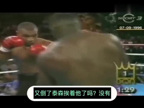 出狱后挑战塞尔登拳王头衔却背负打假拳骂名