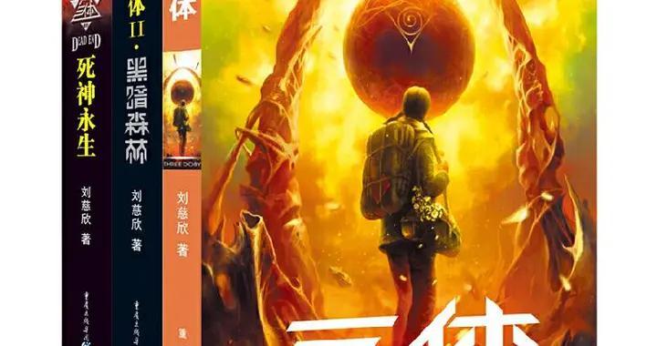 意料中,《解忧杂货店》还在榜上;意料外,明朝故事备受热捧!重庆图书馆2020年借阅榜来了