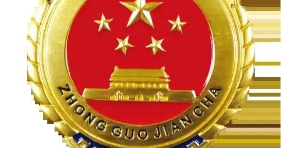 咸阳市渭城区检察院:开展行政非诉执行监督专项活动