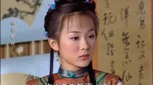 《少年天子》里的乌云珠,惊艳了多少人的青春?霍思燕的颜值巅峰