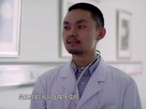丈母娘要手术医院却没有床位,女儿决定转院,可女婿非要赖在医院