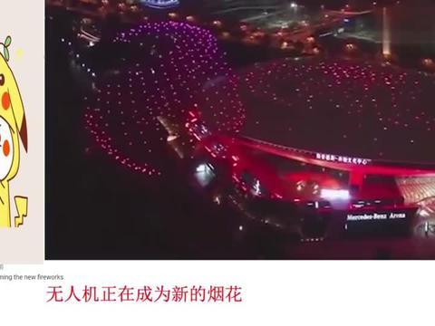歪果仁看中国上海无人机灯光秀表演 ,热评:比烟花还要精彩!