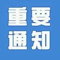 普宁人常去的玄武山今起暂停开放!